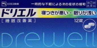【指定第2類医薬品】ドリエル 12錠/エスエス製薬