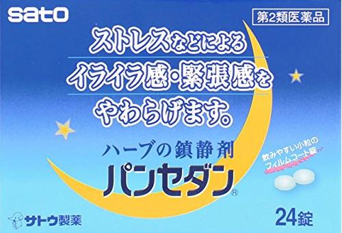 【第2類医薬品】パンセダン 24錠/佐藤製薬