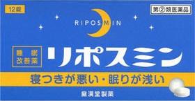 【指定第2類医薬品】リポスミン 12錠/皇漢堂製薬