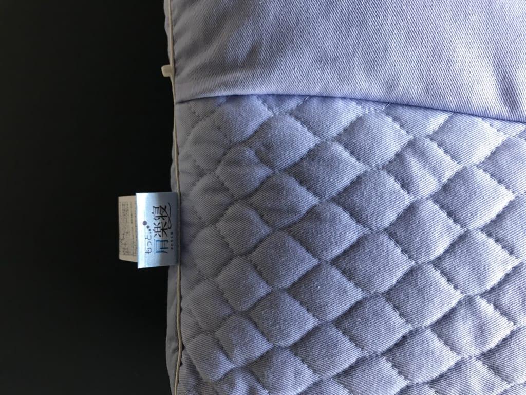 東京西川の枕「もっと肩楽寝」タグ