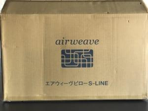 エアウィーヴの枕 外箱